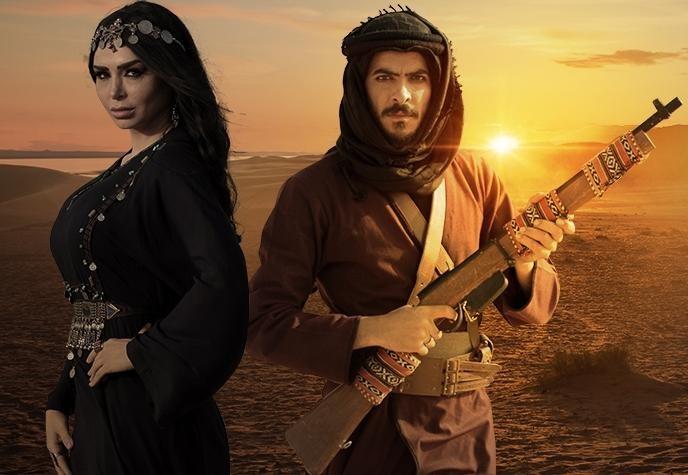 فتنة الحلقة 28 HD رمضان 2019