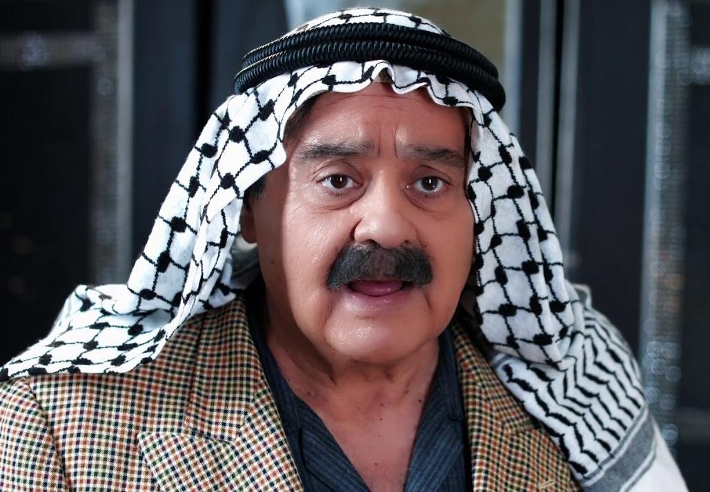 كرم منجل الحلقة 20 HD رمضان 2019