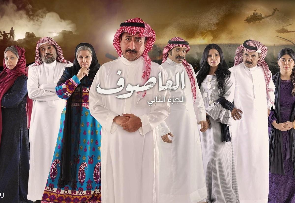 العاصوف ج2 الحلقة 26 HD رمضان 2019
