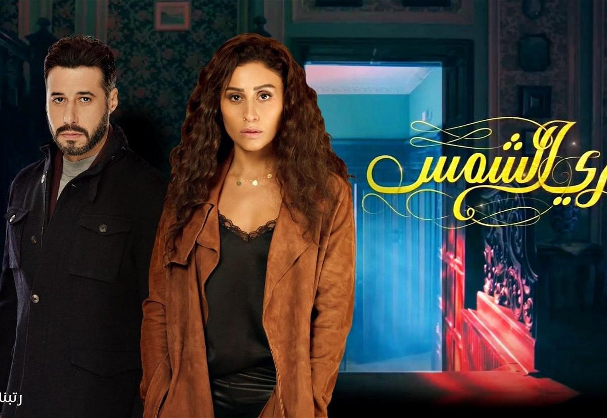 زي الشمس الحلقة 29 HD رمضان 2019