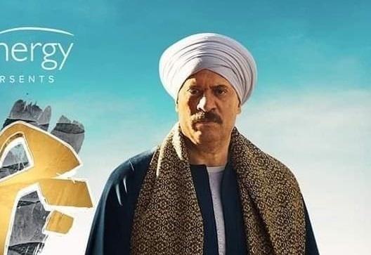 بحر الحلقة 32 HD انتاج 2019